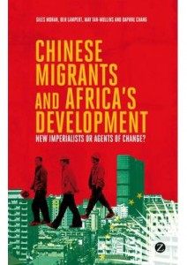Chinese_Migrants_and_Africa's_Development